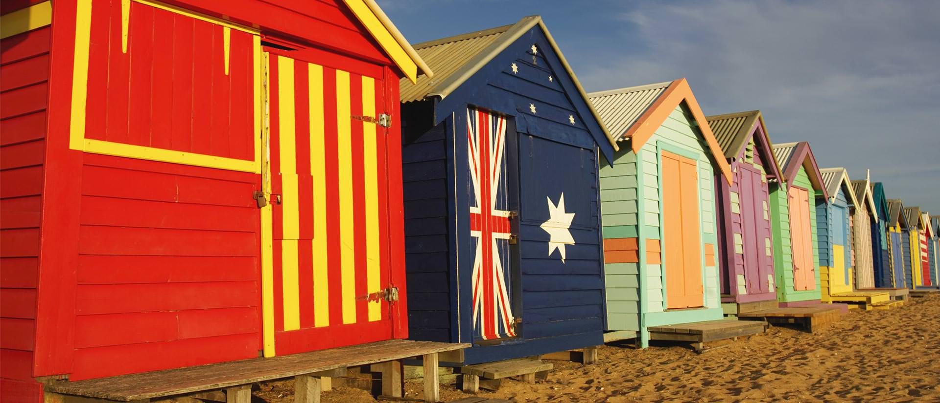 טיולים מאורגנים לאוסטרליה