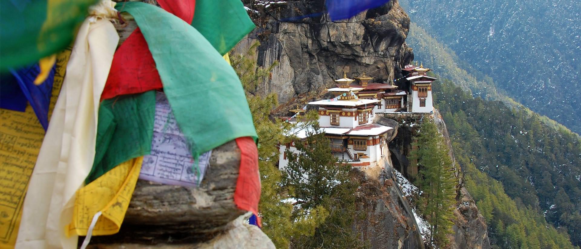 טיול לבהוטן ונפאל - 14 יום - עולם נסתר בממלכות ההימלאיה