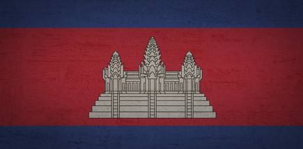 מידע שימושי למטייל בקמבודיה