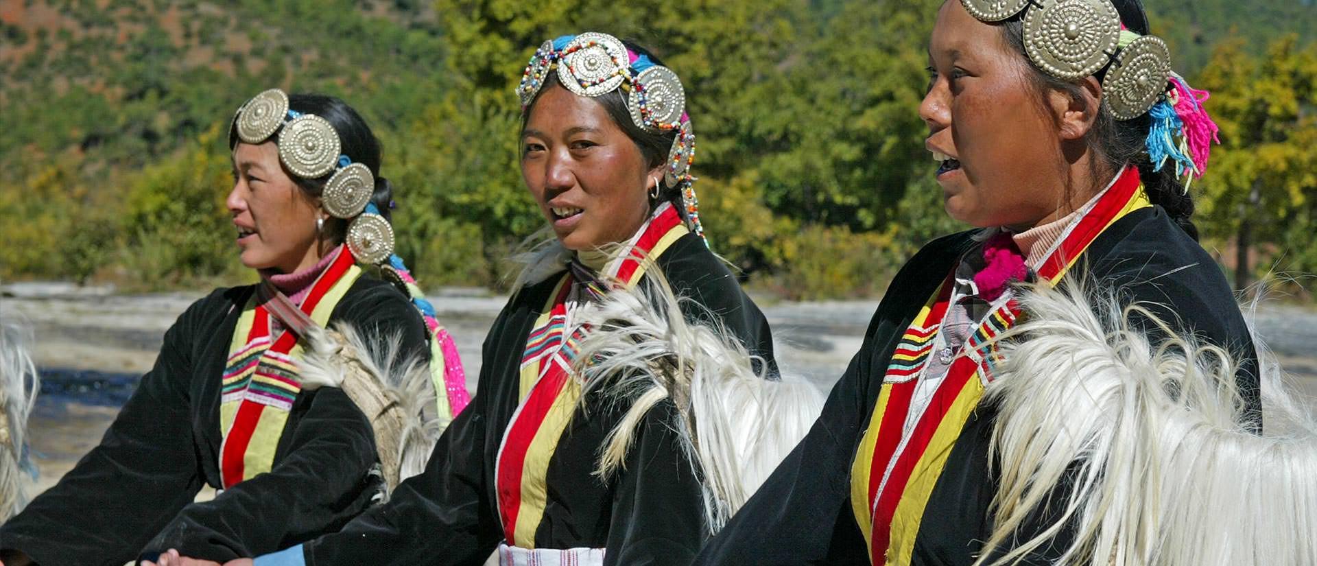 מדריך השבטים של מחוז יונאן בסין