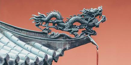 עשרה דברים מעניינים שכדאי לדעת על סין