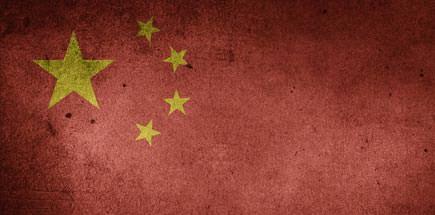 מידע שימושי למטייל בסין