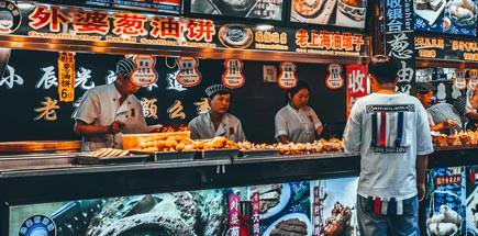 מאכלי רחוב בסין