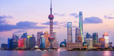 שנגחאי -  מעיירת דייגים למרכז בינלאומי