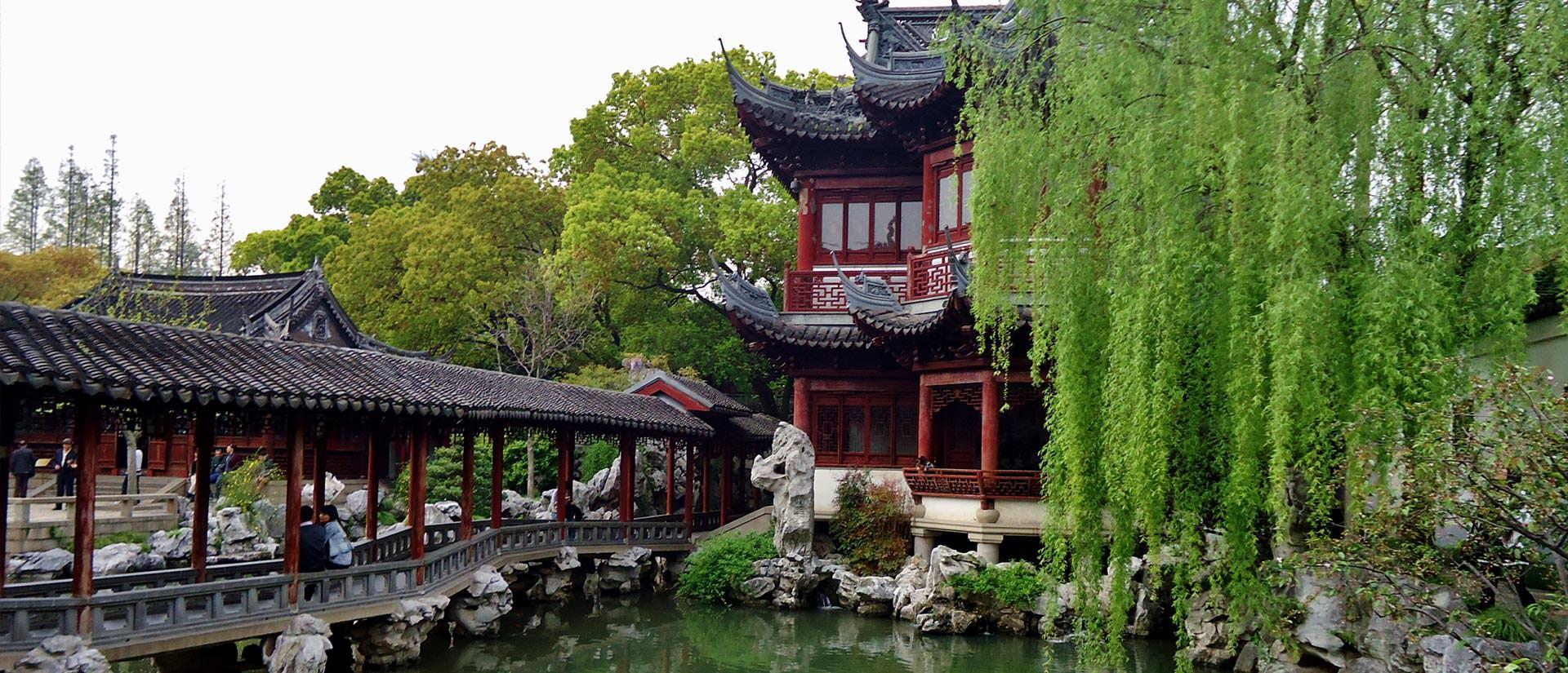 גני יו-יואן בשנגחאי