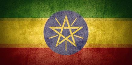 מידע שימושי למטייל באתיופיה