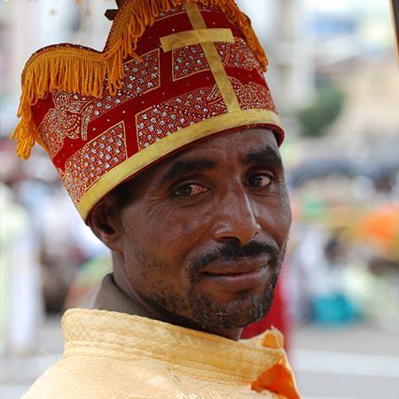 טיול לאתיופיה - 14 יום - מצפון לדרום בחגיגות המסקל