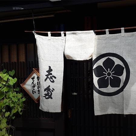 טיול ליפן - 15 יום - מסע של קריאה בין השורות