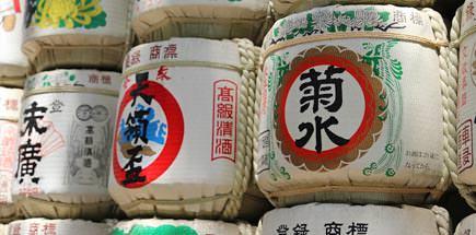 עשרה דברים מעניינים שכדאי לדעת על יפן