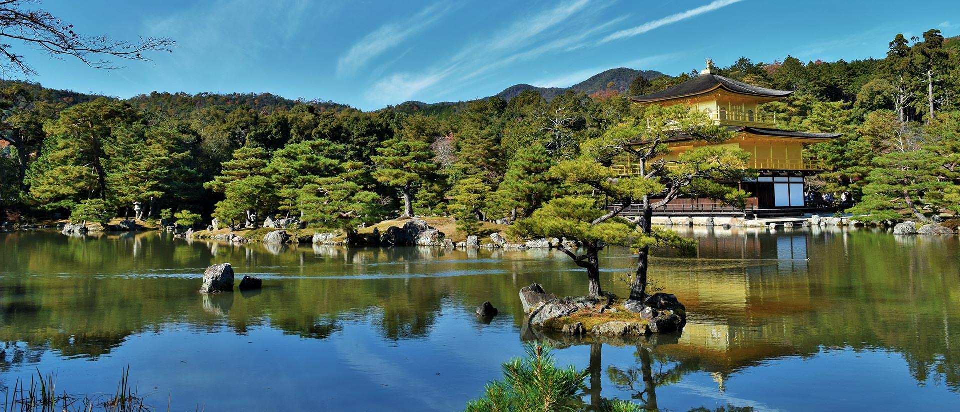 מקדש הזהב קינקאקוג'י בקיוטו