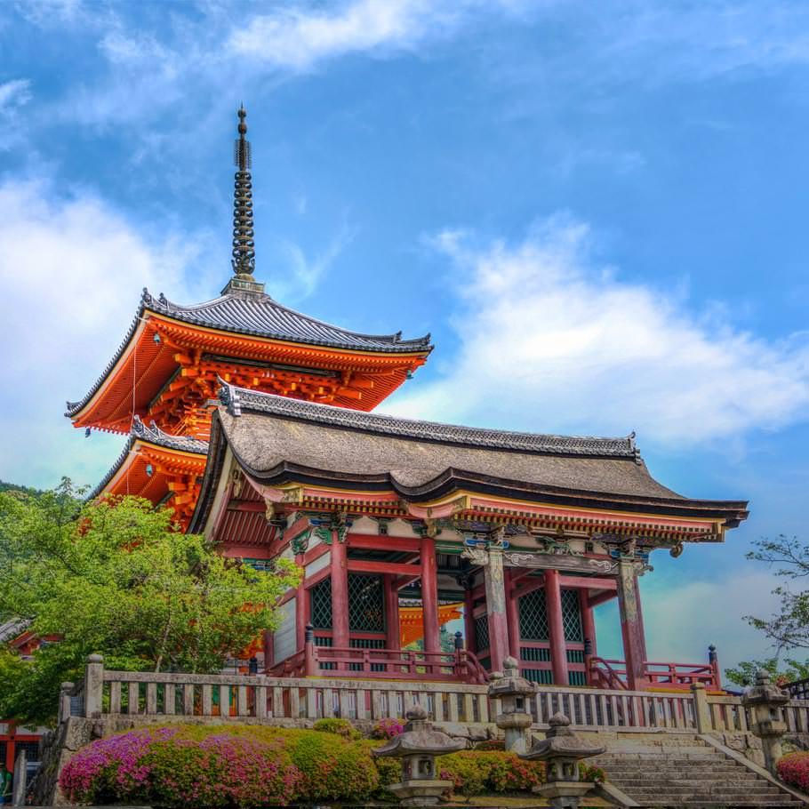 טיול מאורגן ליפן - כולל אי האמנויות נאושימה