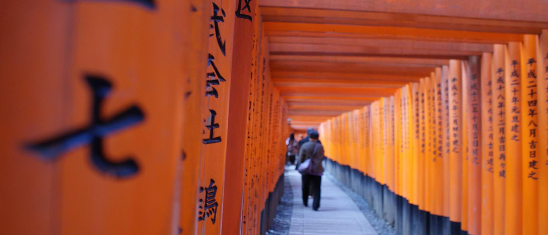 מקדש שינטו ביפן