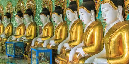 עשרה דברים מעניינים שכדאי לדעת על בורמה