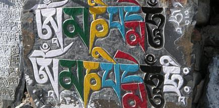 אתרים נבחרים בנפאל