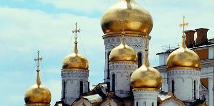 על דת ומדינה ברוסיה - טיול מאורגן לרוסיה