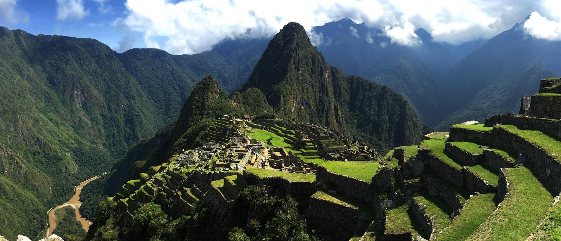 חוויות מדרום אמריקה