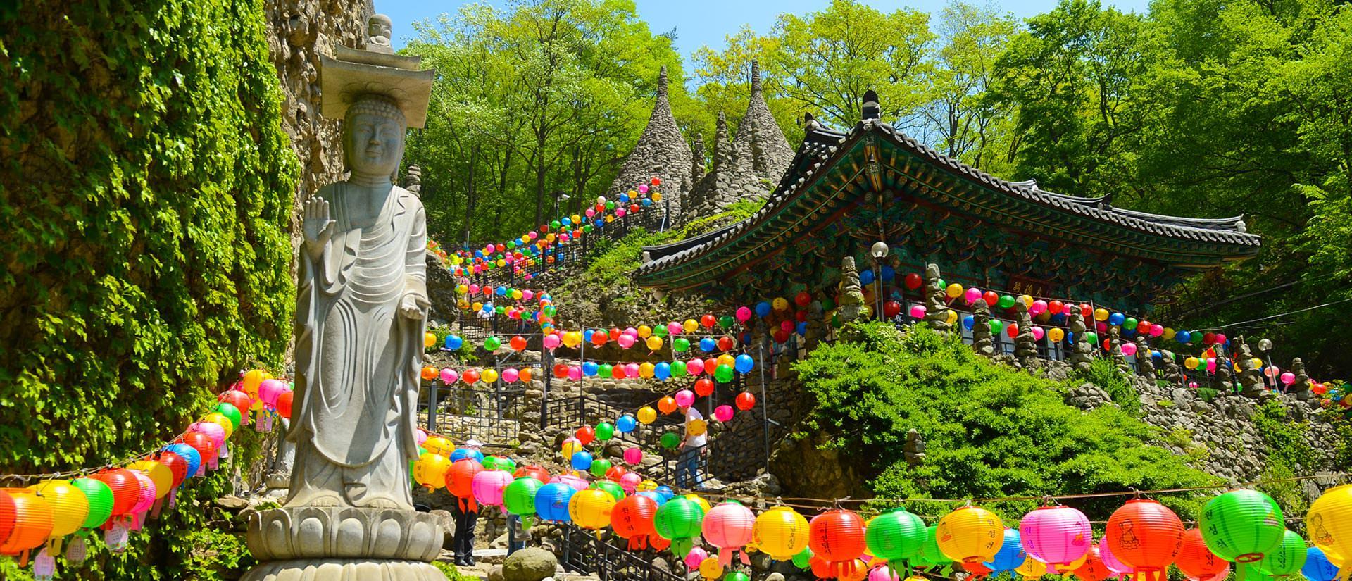 טיולים מאורגנים לדרום קוריאה