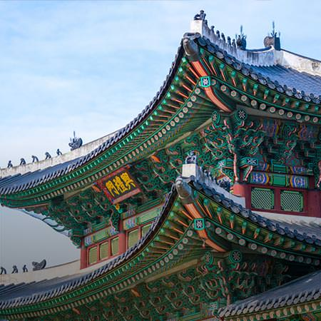 טיול לטאיוואן ודרום קוריאה - 13 יום - טיול, מפגשים וסדנאות