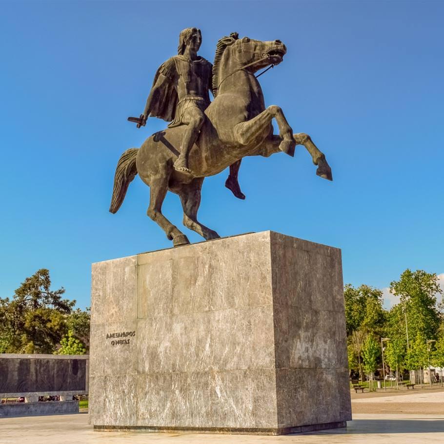 סמינר מטייל בסלוניקי - 5 ימים - המיתולוגיה, התרבות והמוסיקה