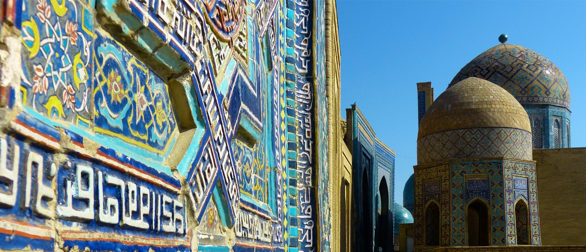 טיולים מאורגנים לאוזבקיסטן