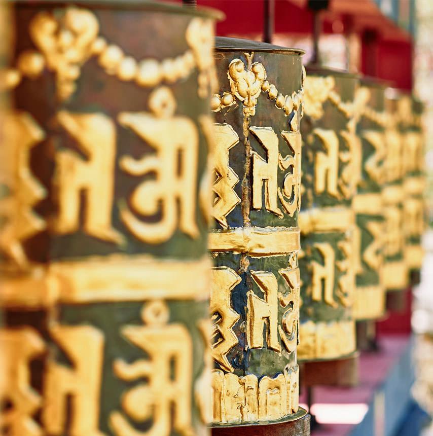 נשים לנפאל