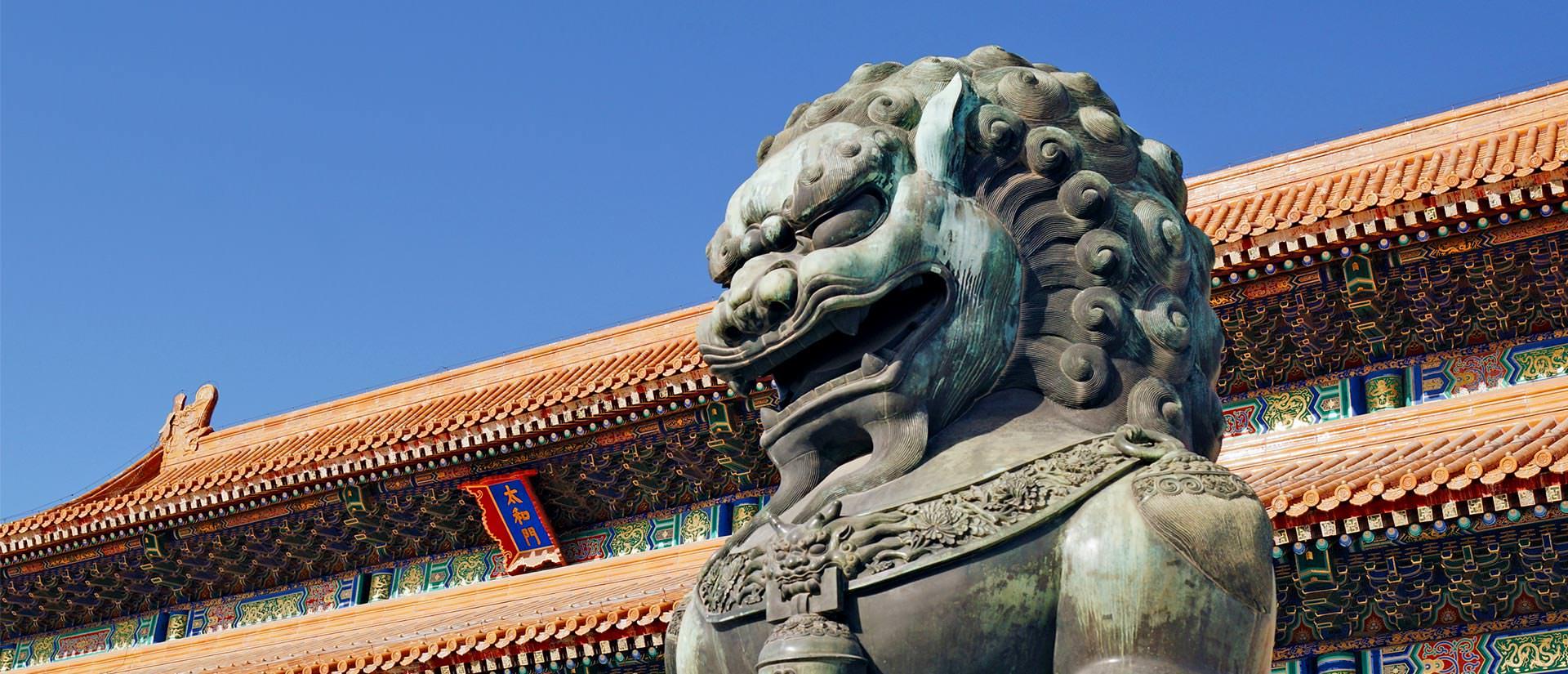 הכניסה לעיר האסורה בבייג'ינג