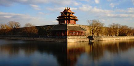 העיר האסורה בבייג'ינג, סין
