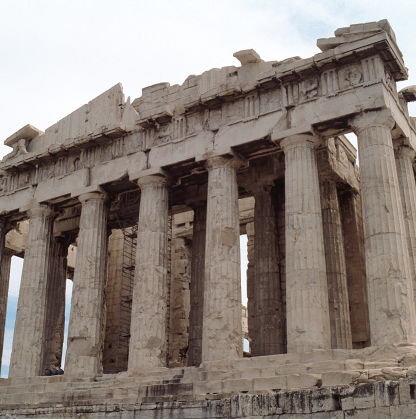 סמינר אתונה