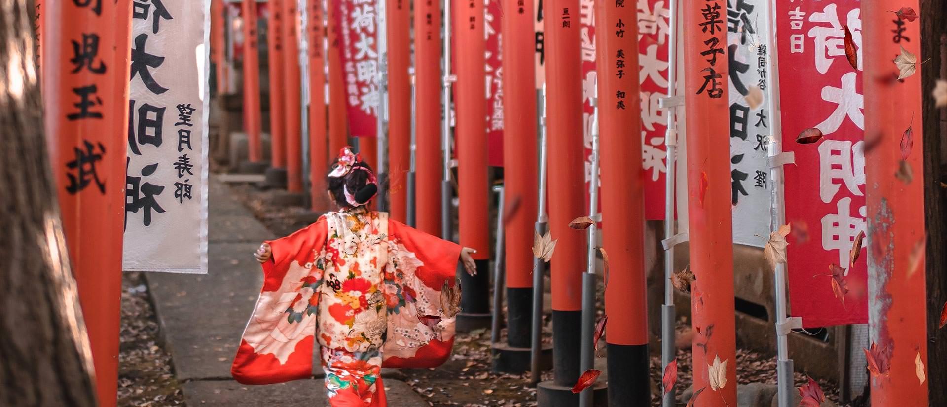 יפנית על קצה המקלות
